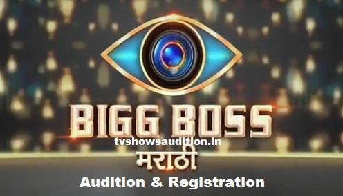 Bigg Boss Marathi 2 Audition 2019 {Registration} Online, Dates