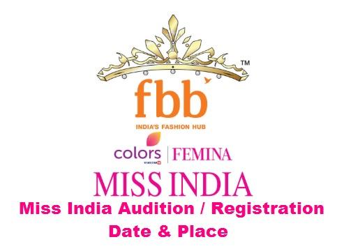 Miss India Audition, Registration, Date, Venue, Online