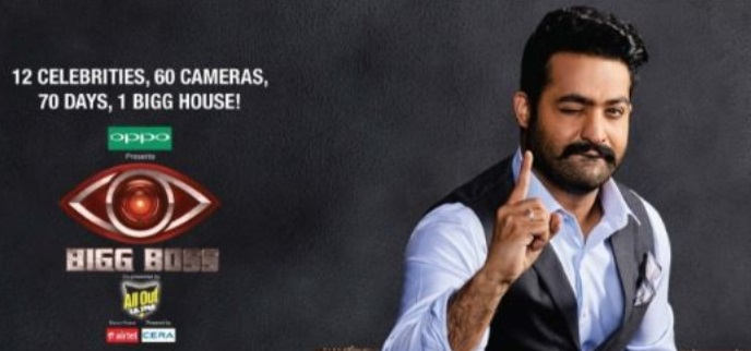 Bigg Boss Telugu Vote, Online, Live, Voting Result