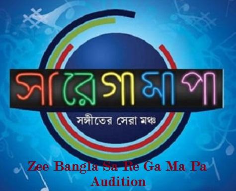 Zee Bangla Sa Re Ga Ma Pa Audition, Registration, Online, Link