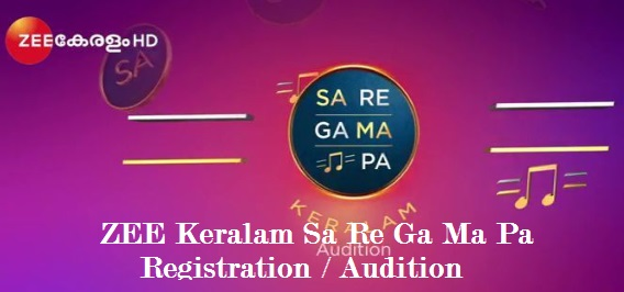 Zee Keralam Sa Re Ga Ma Pa Audition, Date, Registration Link, Venue