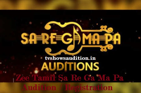 Zee Telugu Sa Re Ga Ma Pa Registration, Audition Date, Venue, Place