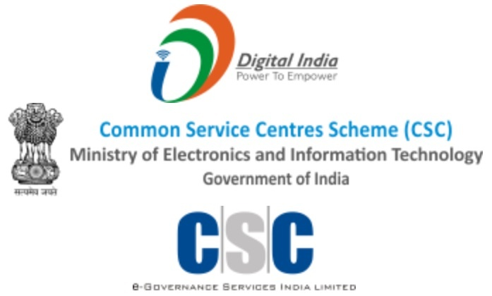 CSC Registration Online In Hindi, Status (Digital Seva)