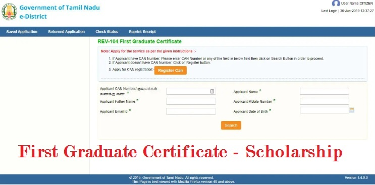 First Graduate Certificate Tamil Nadu, Scholarship Form, Apply Online