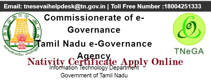 TN Nativity Certificate Apply Online, Registration, How to Apply