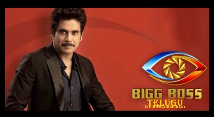 Bigg Boss Telugu Audition, Registration, Apply Online, Dates
