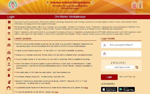 Tirupati Laddu Online Booking, Registration